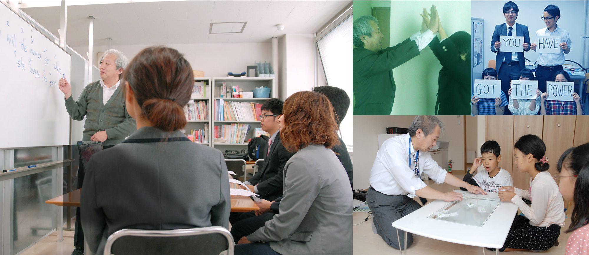 野村英語維新塾